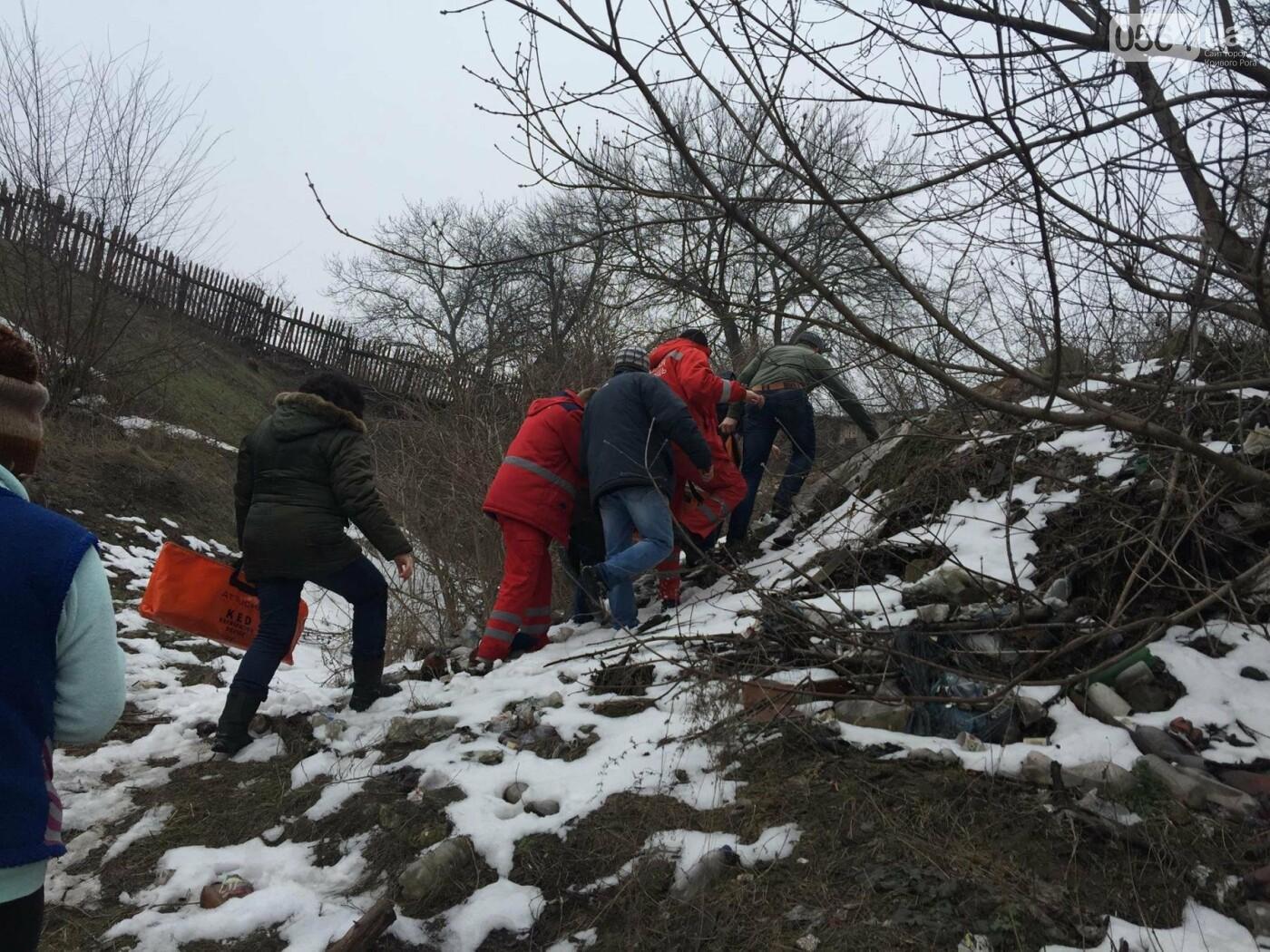 Неравнодушные жители Кривого Рога помогли в поисках мужчины, провалившегося в яму в районе станции скоростного трамвая (ФОТО), фото-4