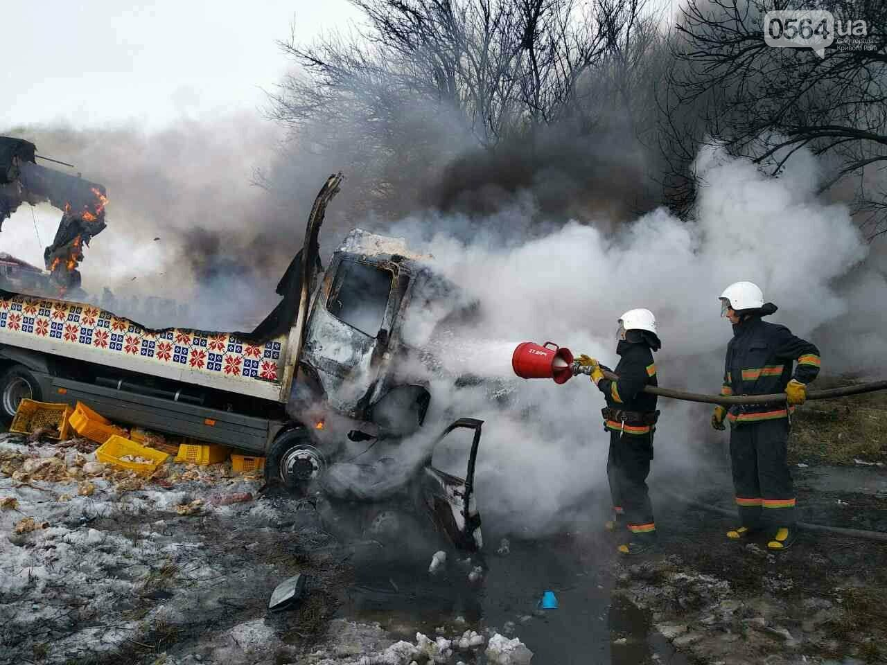 На Днепропетровщине грузовик столкнулся с легковушкой. 3 человека погибли (ФОТО), фото-2