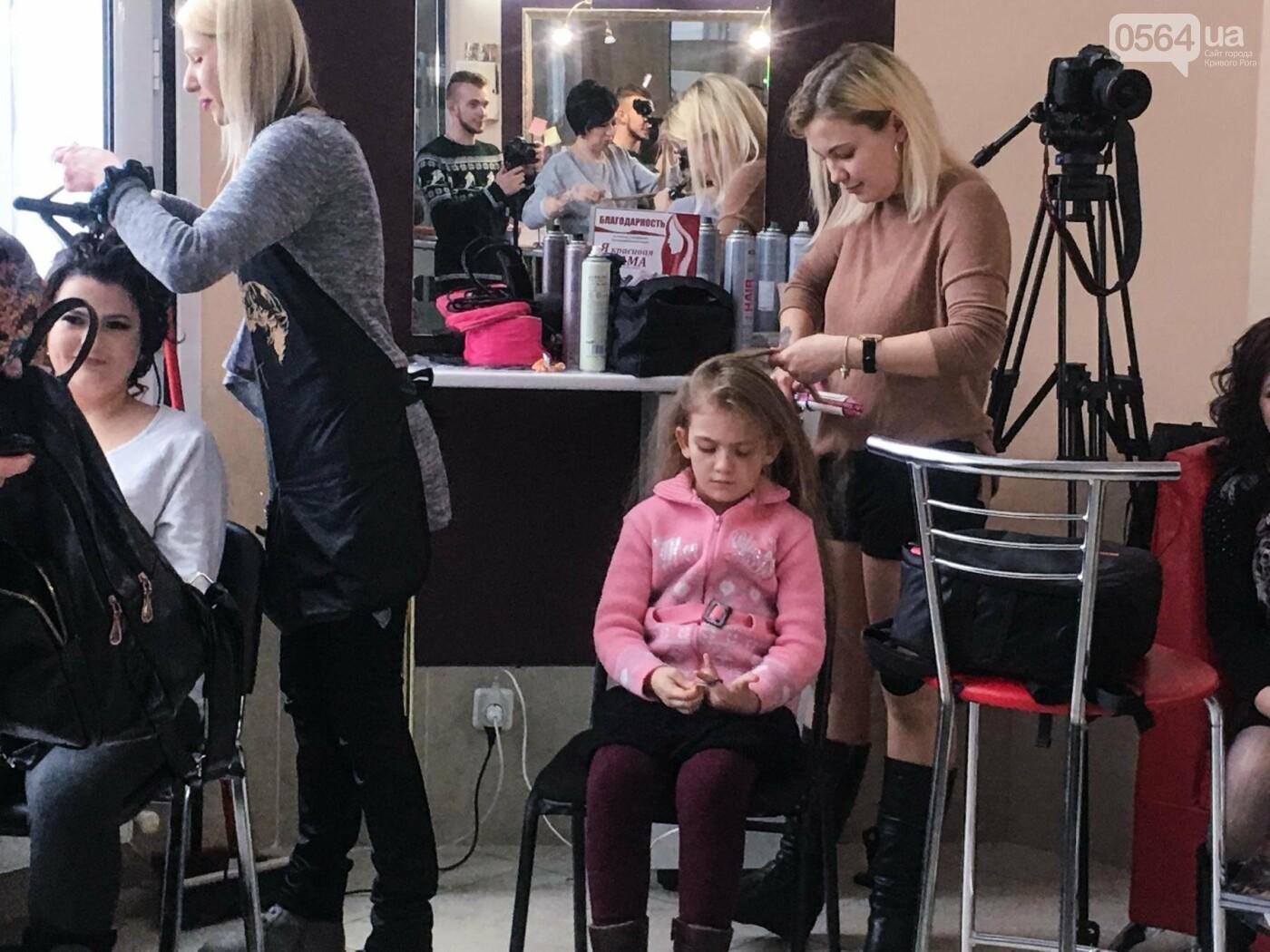 """""""Я - красивая мама"""": криворожанки, воспитывающие особенных деток, приняли участие в благотворительной акции  (ФОТО), фото-12"""