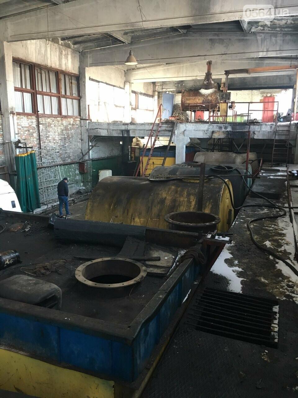 В Кривом Роге закрыли 2 подпольных цеха по производству ГСМ, фото-4