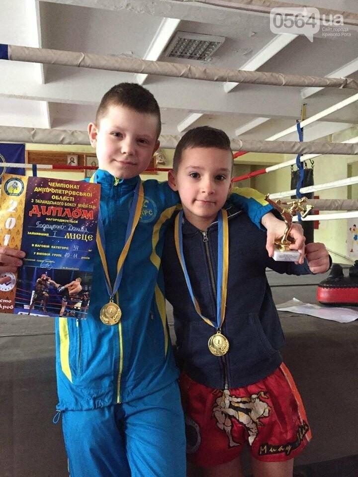 Криворожские спортсмены достойно выступили на областных, Всеукраинских и Европейских соревнованиях (ФОТО), фото-7