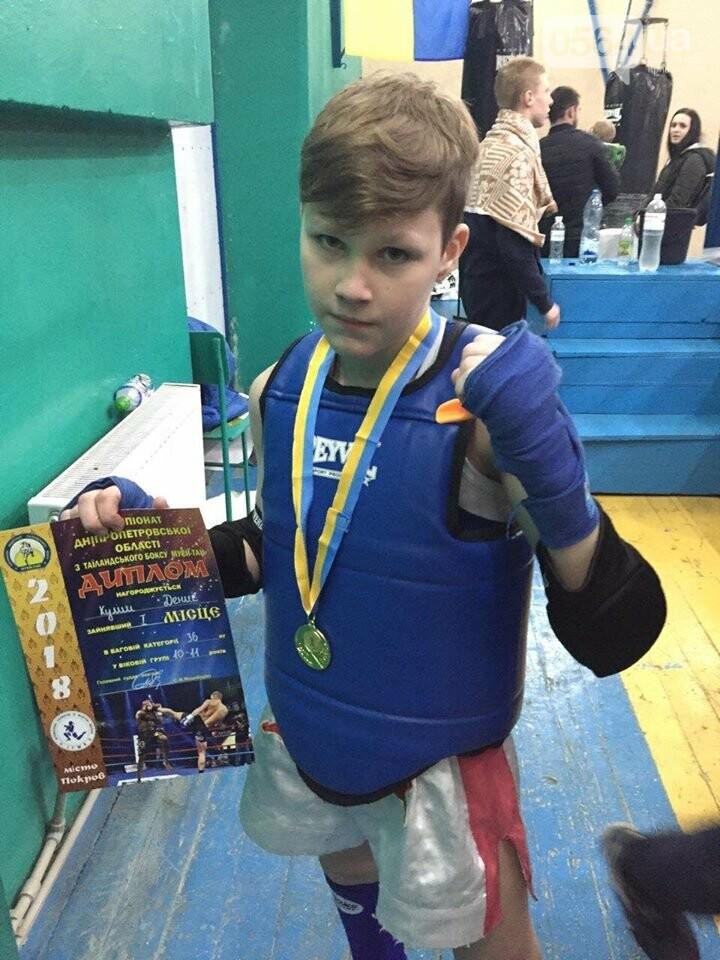 Криворожские спортсмены достойно выступили на областных, Всеукраинских и Европейских соревнованиях (ФОТО), фото-8