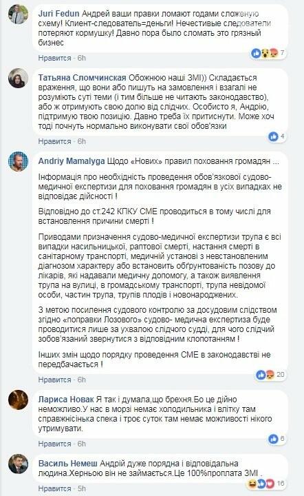 """Криворожский депутат объяснил, откуда """"растут ноги"""" у темы о проблемах с похоранами умерших, фото-3"""