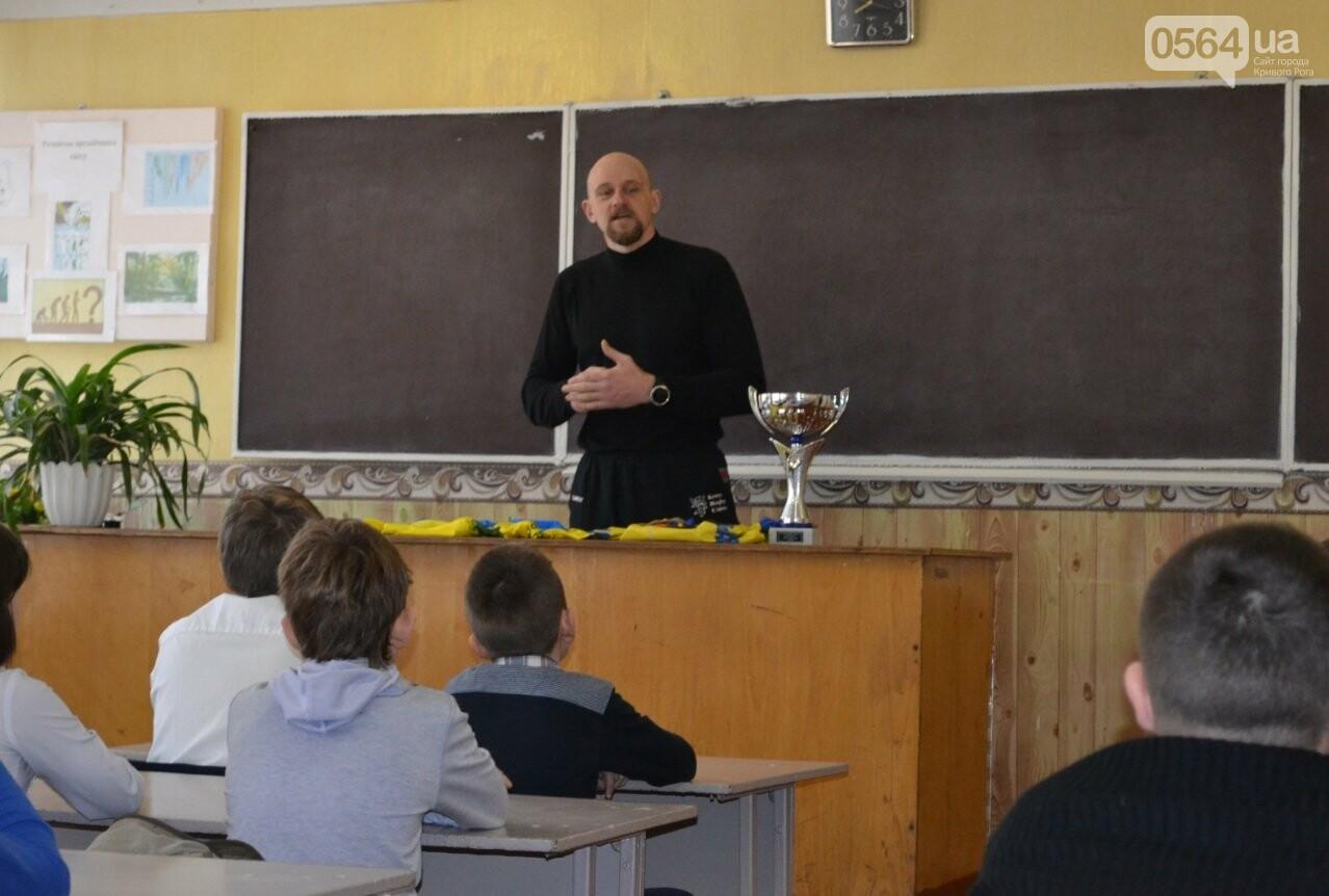 На встречу с криворожскими школьниками пришел настоящий чемпион (ФОТО, ВИДЕО), фото-7