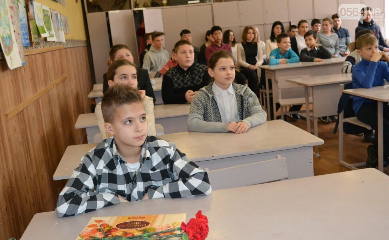 На встречу с криворожскими школьниками пришел настоящий чемпион (ФОТО, ВИДЕО), фото-10