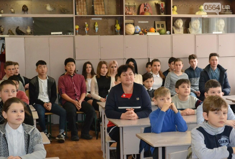 На встречу с криворожскими школьниками пришел настоящий чемпион (ФОТО, ВИДЕО), фото-11