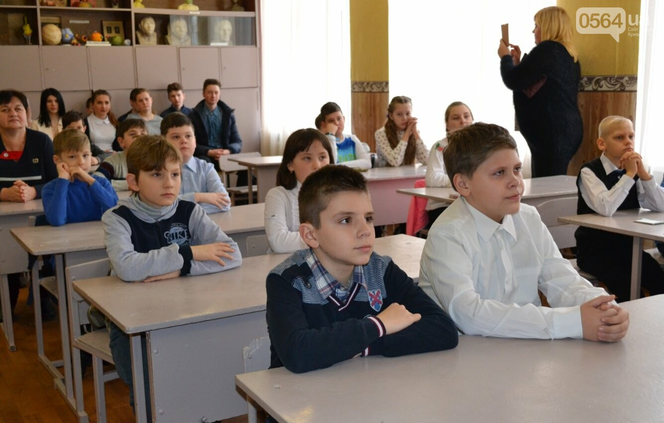 На встречу с криворожскими школьниками пришел настоящий чемпион (ФОТО, ВИДЕО), фото-2