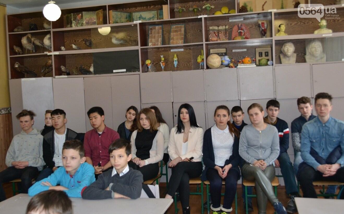 На встречу с криворожскими школьниками пришел настоящий чемпион (ФОТО, ВИДЕО), фото-12