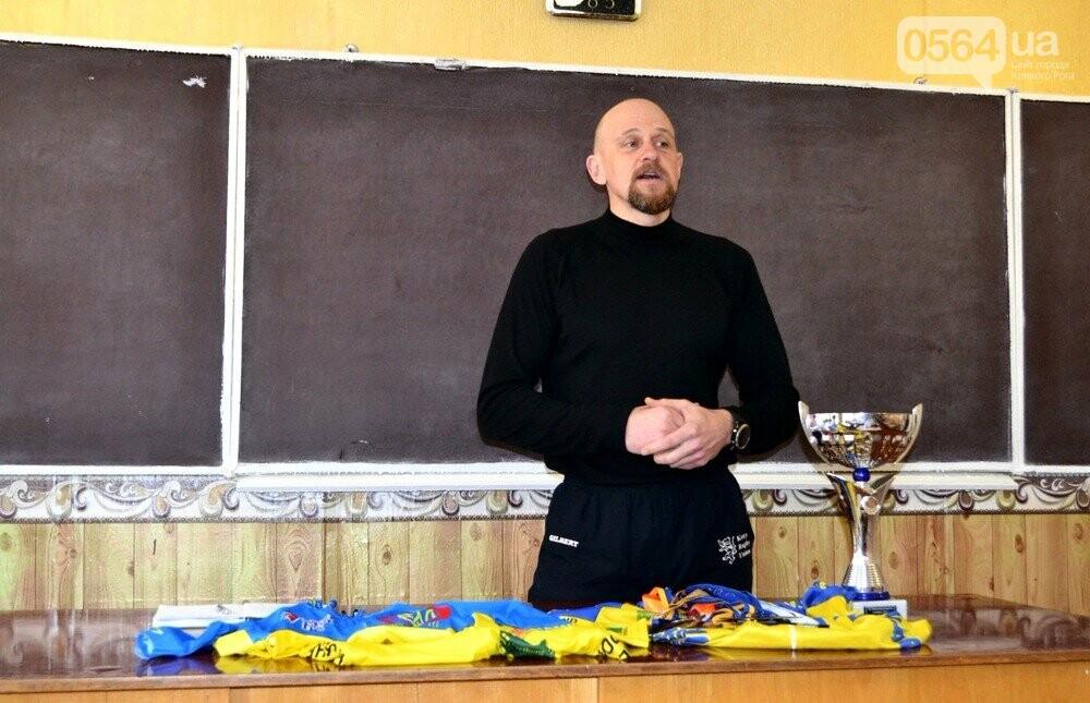 На встречу с криворожскими школьниками пришел настоящий чемпион (ФОТО, ВИДЕО), фото-1