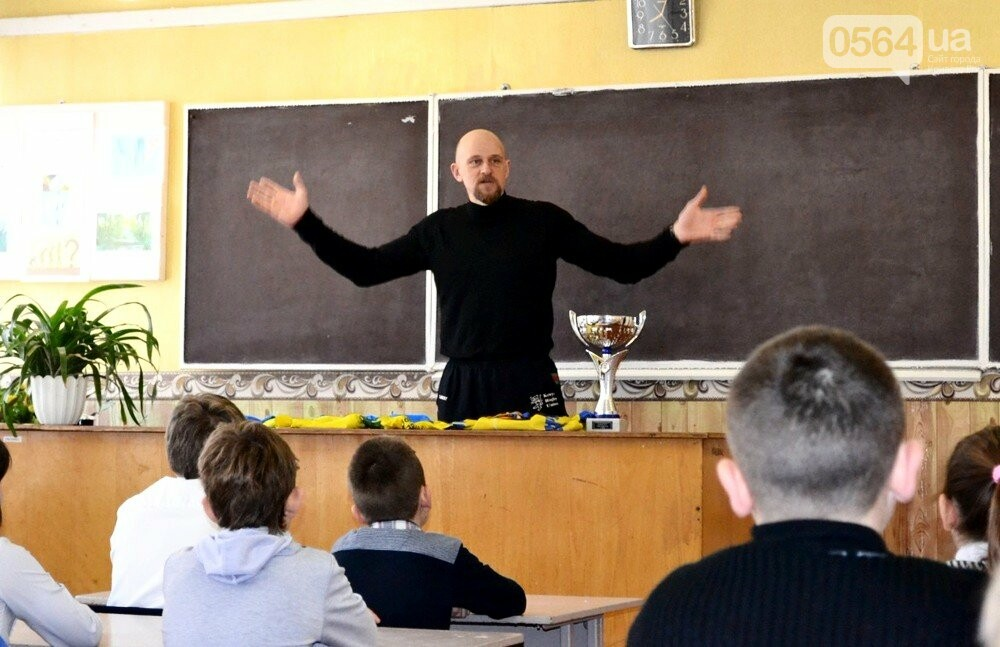 На встречу с криворожскими школьниками пришел настоящий чемпион (ФОТО, ВИДЕО), фото-5