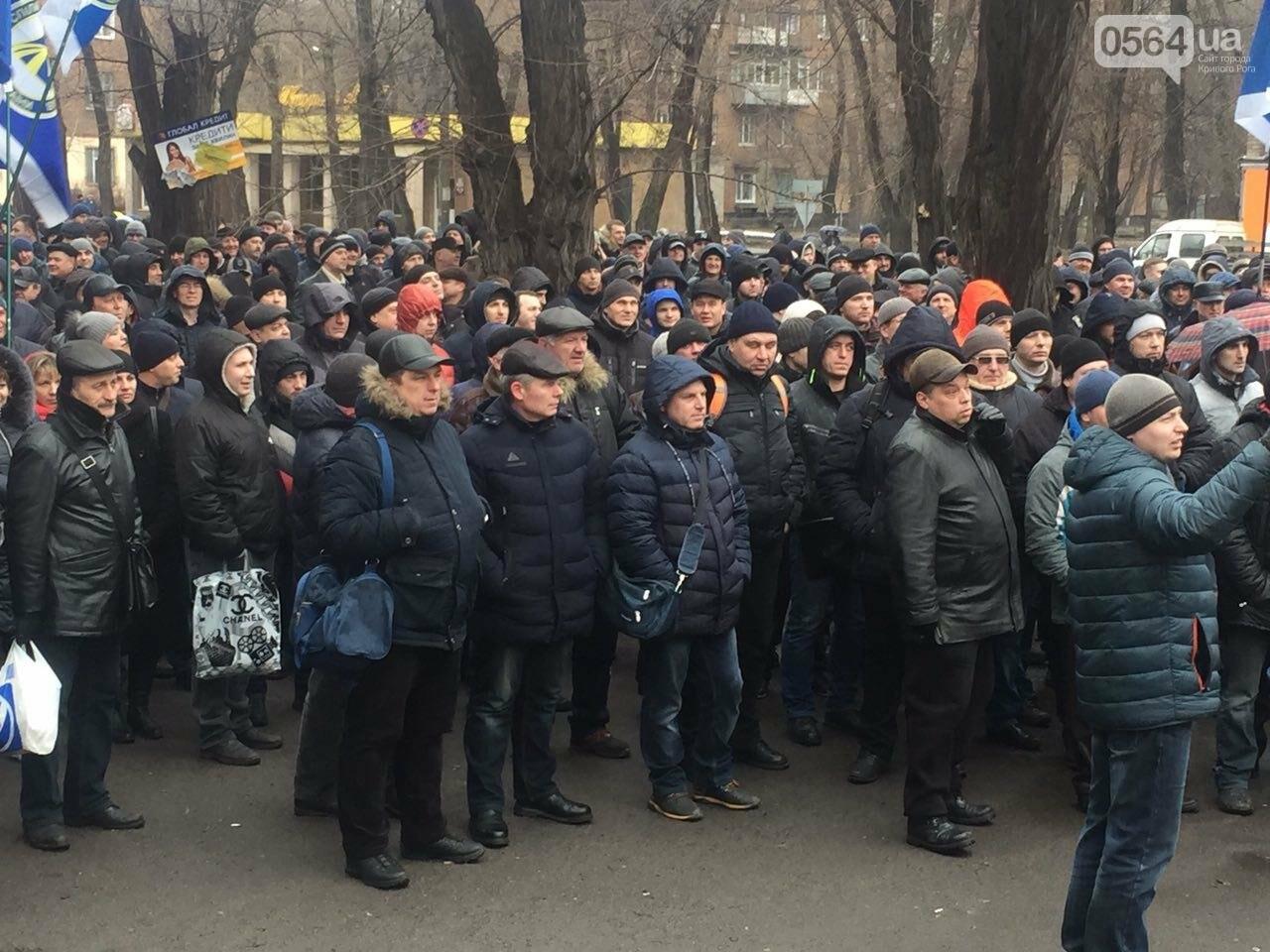 В Кривом Роге сотни работников промышленного гиганта вышли на митинг (ФОТО), фото-2