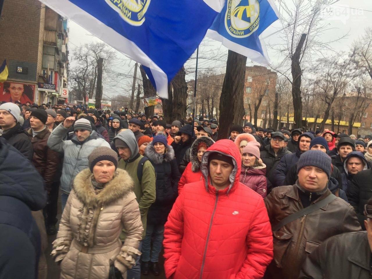 В Кривом Роге сотни работников промышленного гиганта вышли на митинг (ФОТО), фото-4