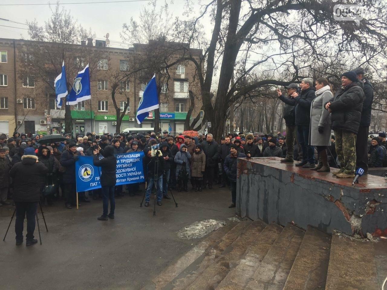 В Кривом Роге сотни работников промышленного гиганта вышли на митинг (ФОТО), фото-10