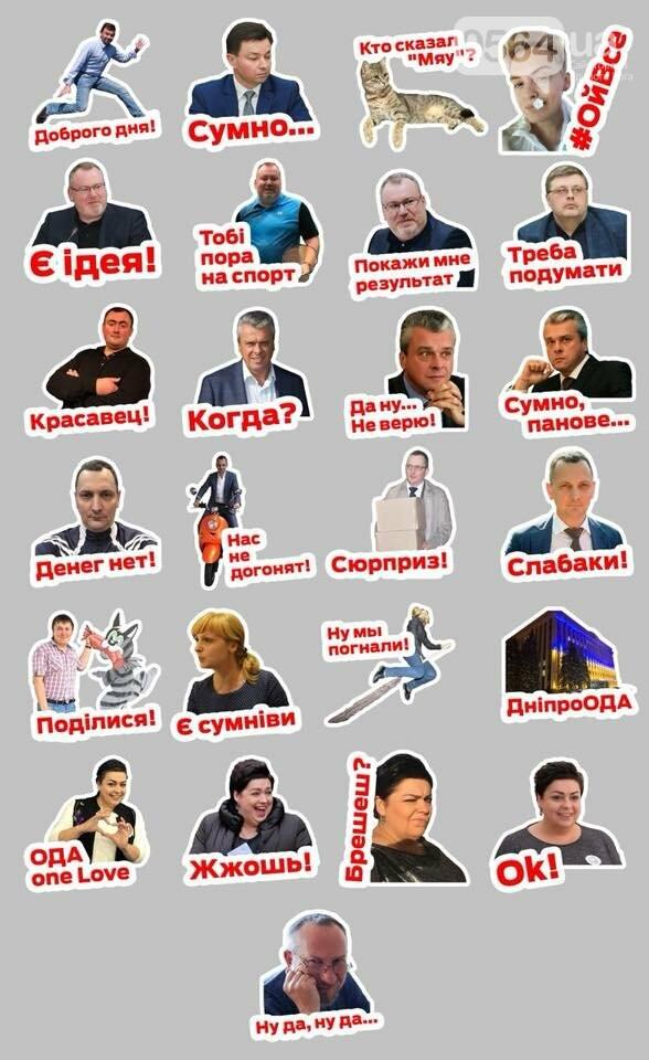"""""""А кому сейчас легко?"""": в Телеграмме появились стикеры с днепровскими и криворожскими чиновниками  (ФОТО), фото-1"""