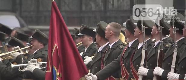 Криворожанин стал участником курьезного случая во время официальной церемонии приветствия Президента (ФОТО, ВИДЕО), фото-3