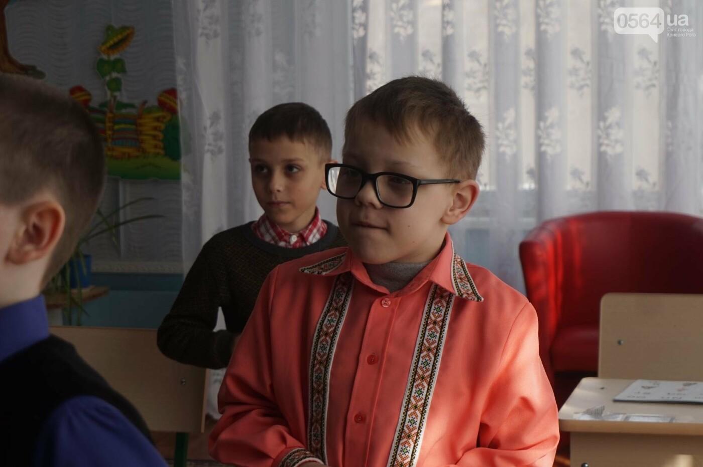 Приближаясь к Европе: Как в школах Кривого Рога внедряют инклюзию (ФОТО), фото-18