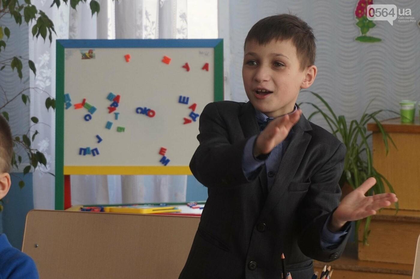 Приближаясь к Европе: Как в школах Кривого Рога внедряют инклюзию (ФОТО), фото-21