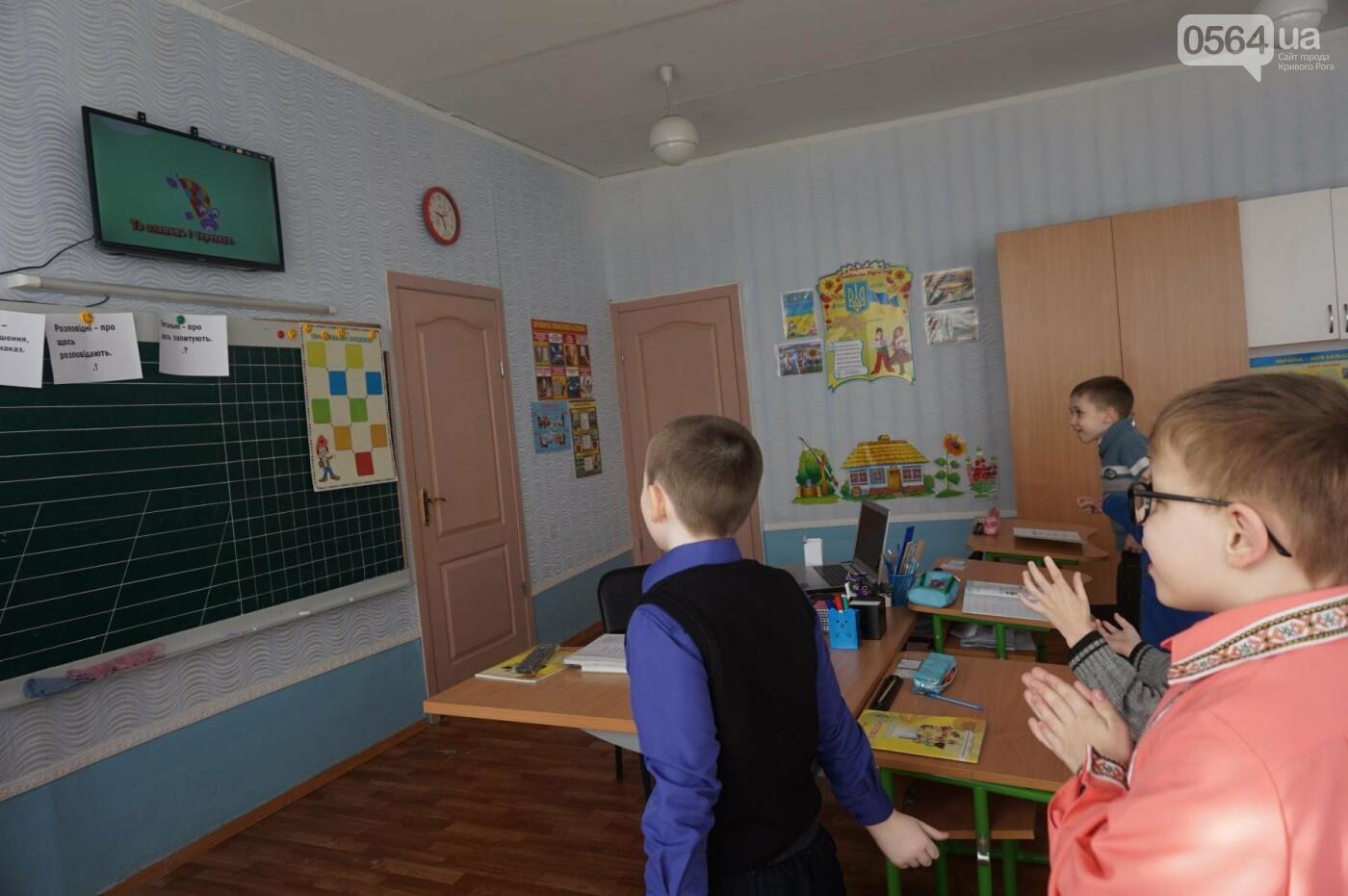 Приближаясь к Европе: Как в школах Кривого Рога внедряют инклюзию (ФОТО), фото-30