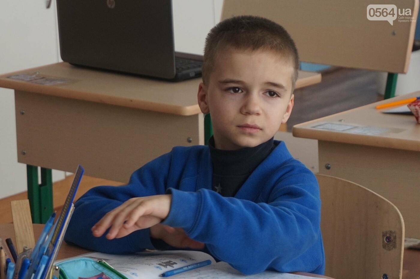 Приближаясь к Европе: Как в школах Кривого Рога внедряют инклюзию (ФОТО), фото-22