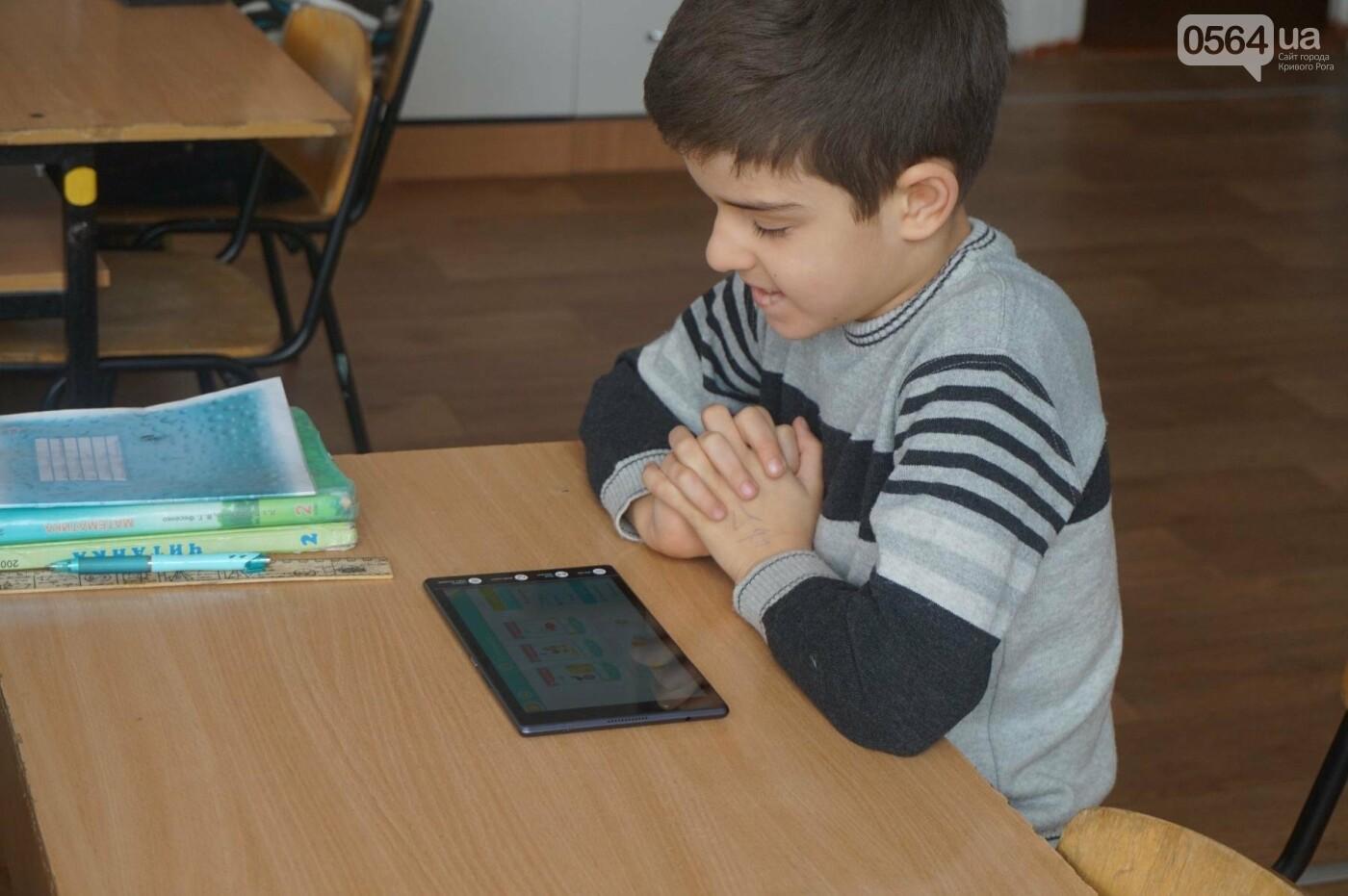 Приближаясь к Европе: Как в школах Кривого Рога внедряют инклюзию (ФОТО), фото-11