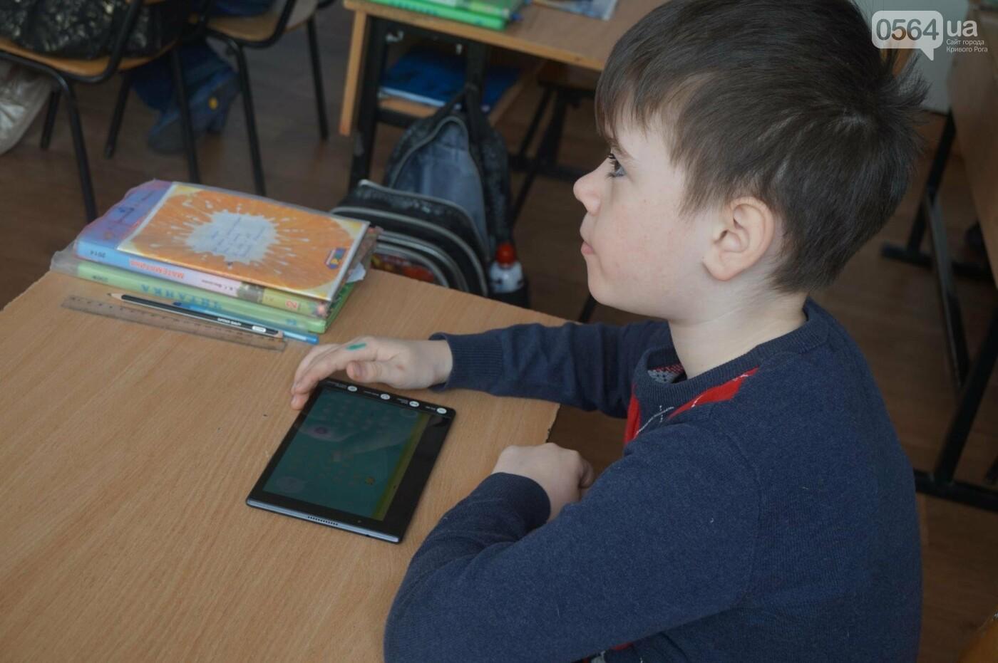 Приближаясь к Европе: Как в школах Кривого Рога внедряют инклюзию (ФОТО), фото-10