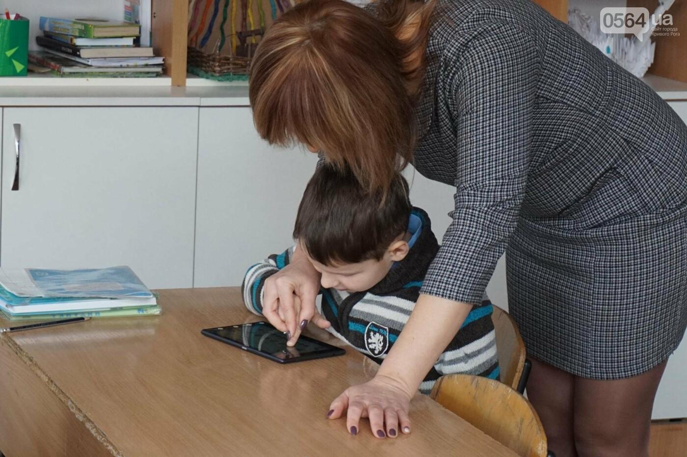 Приближаясь к Европе: Как в школах Кривого Рога внедряют инклюзию (ФОТО), фото-16