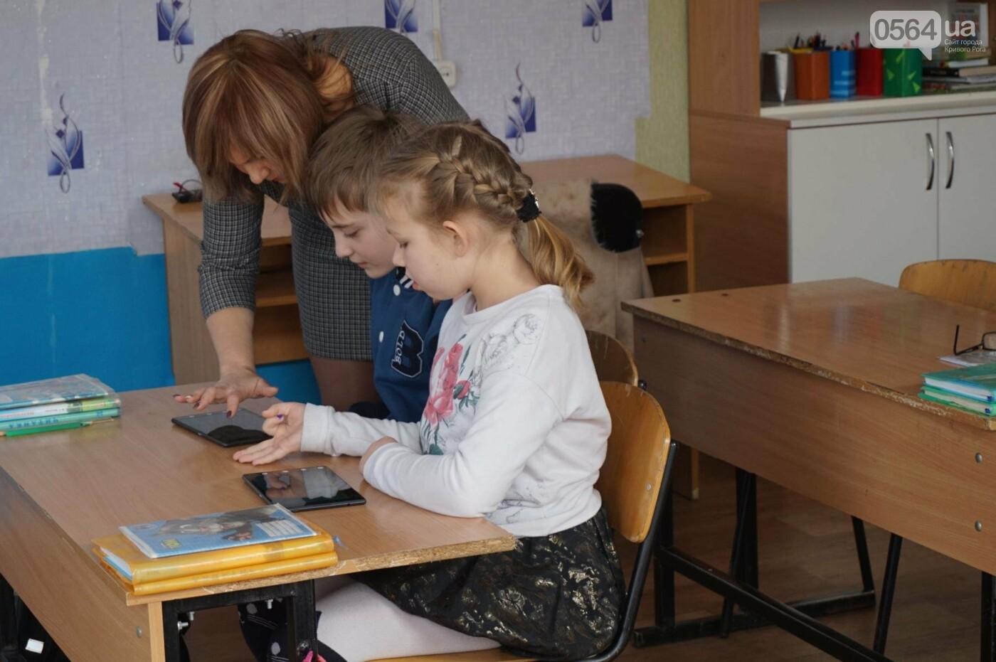 Приближаясь к Европе: Как в школах Кривого Рога внедряют инклюзию (ФОТО), фото-12