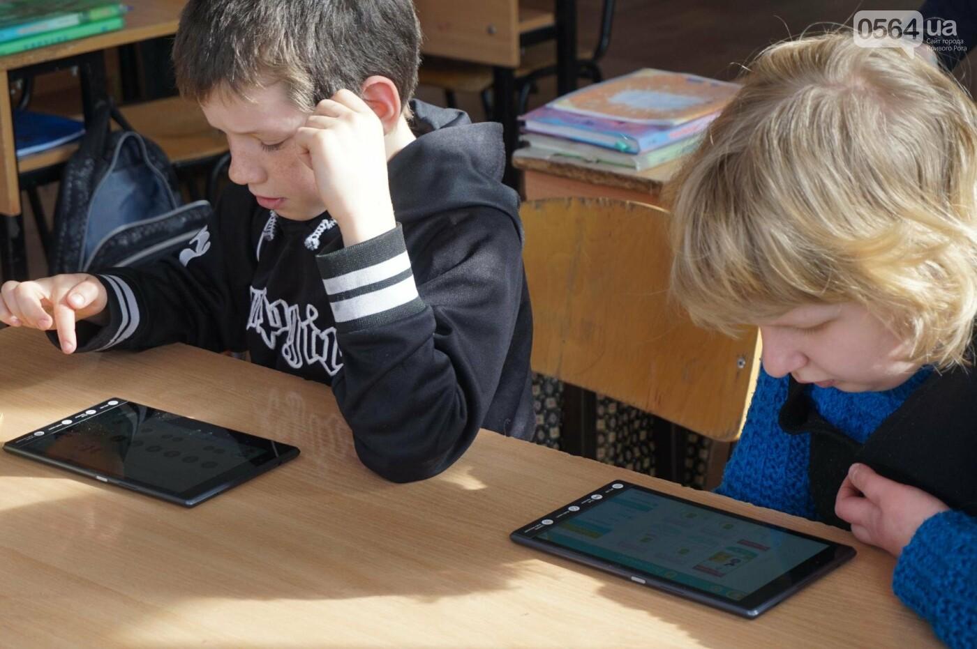 Приближаясь к Европе: Как в школах Кривого Рога внедряют инклюзию (ФОТО), фото-13