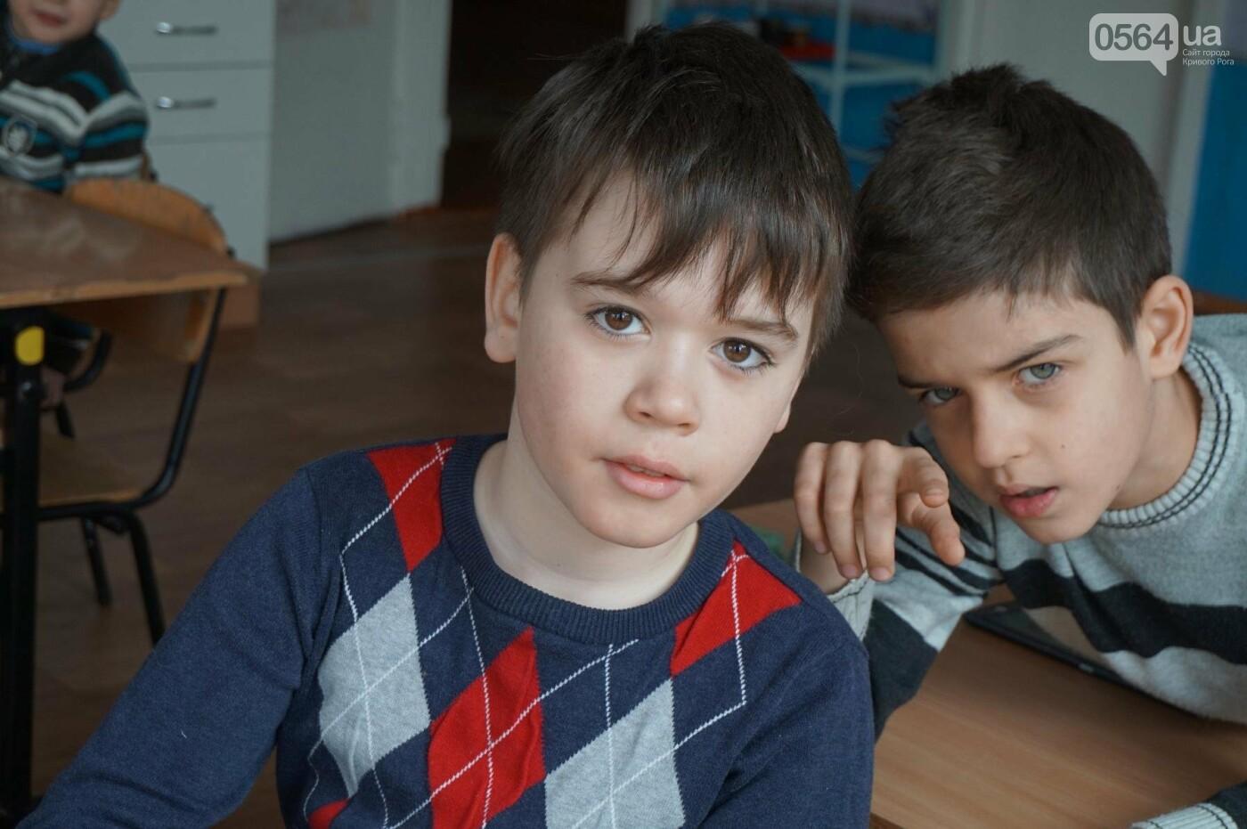 Приближаясь к Европе: Как в школах Кривого Рога внедряют инклюзию (ФОТО), фото-14