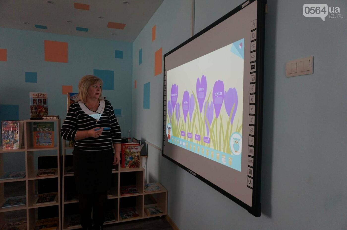 Приближаясь к Европе: Как в школах Кривого Рога внедряют инклюзию (ФОТО), фото-6