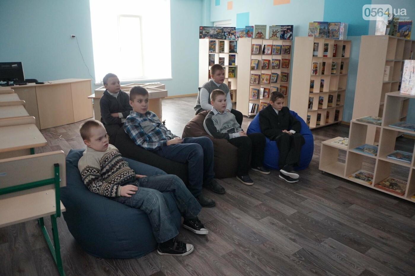 Приближаясь к Европе: Как в школах Кривого Рога внедряют инклюзию (ФОТО), фото-9