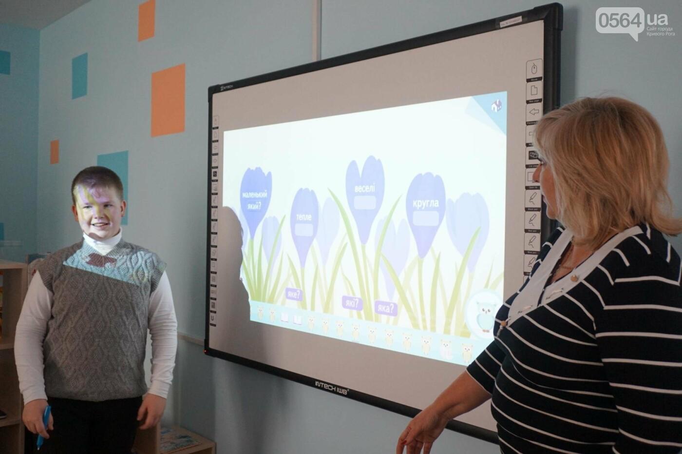 Приближаясь к Европе: Как в школах Кривого Рога внедряют инклюзию (ФОТО), фото-5