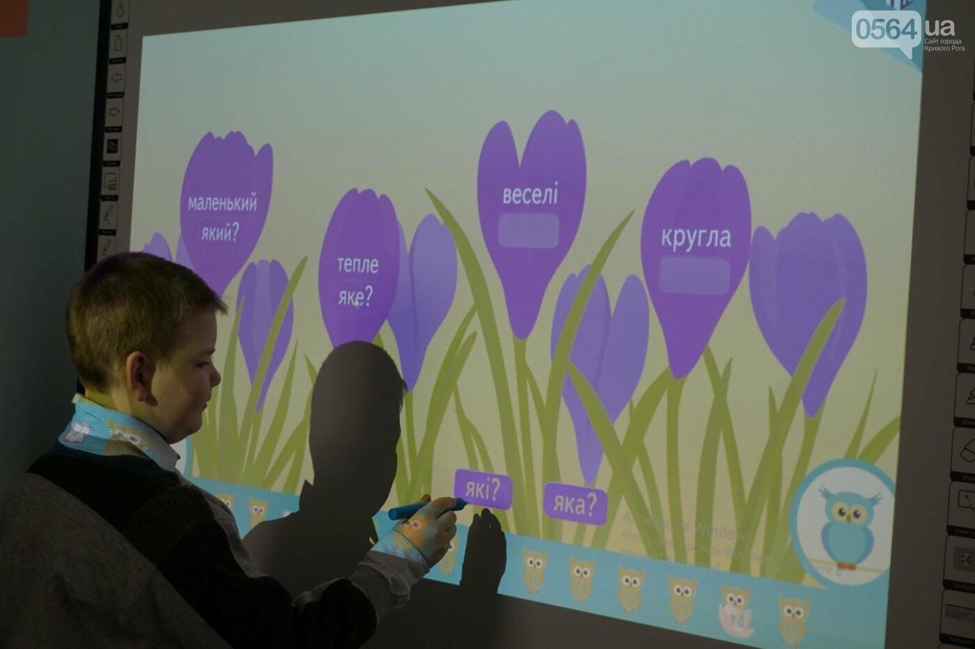 Приближаясь к Европе: Как в школах Кривого Рога внедряют инклюзию (ФОТО), фото-7
