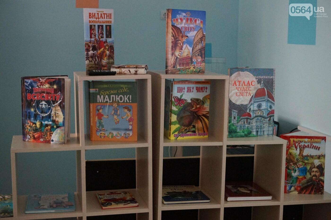 Приближаясь к Европе: Как в школах Кривого Рога внедряют инклюзию (ФОТО), фото-25