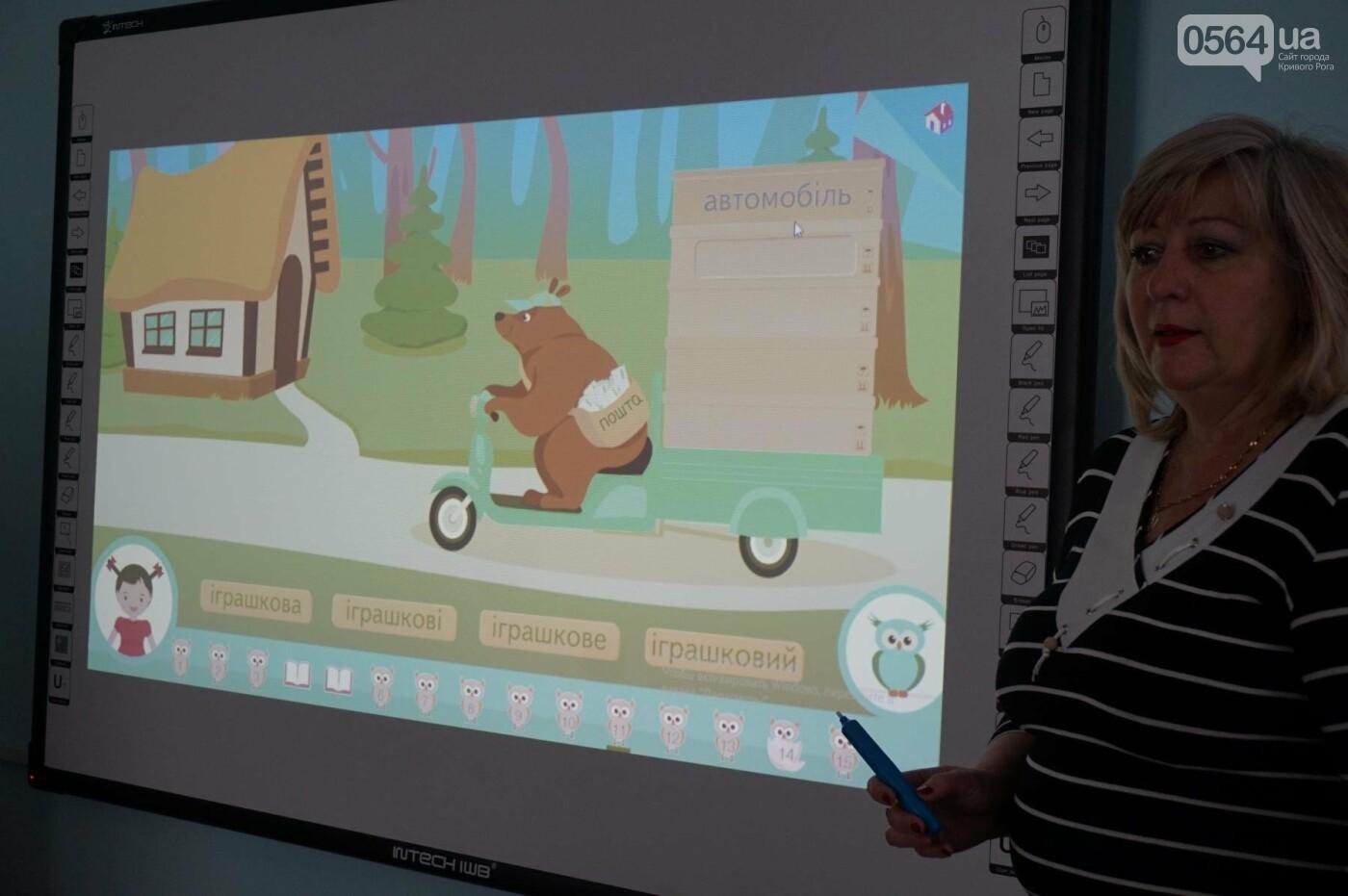 Приближаясь к Европе: Как в школах Кривого Рога внедряют инклюзию (ФОТО), фото-1