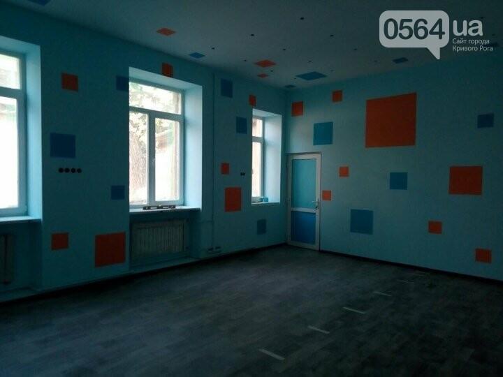 Приближаясь к Европе: Как в школах Кривого Рога внедряют инклюзию (ФОТО), фото-39