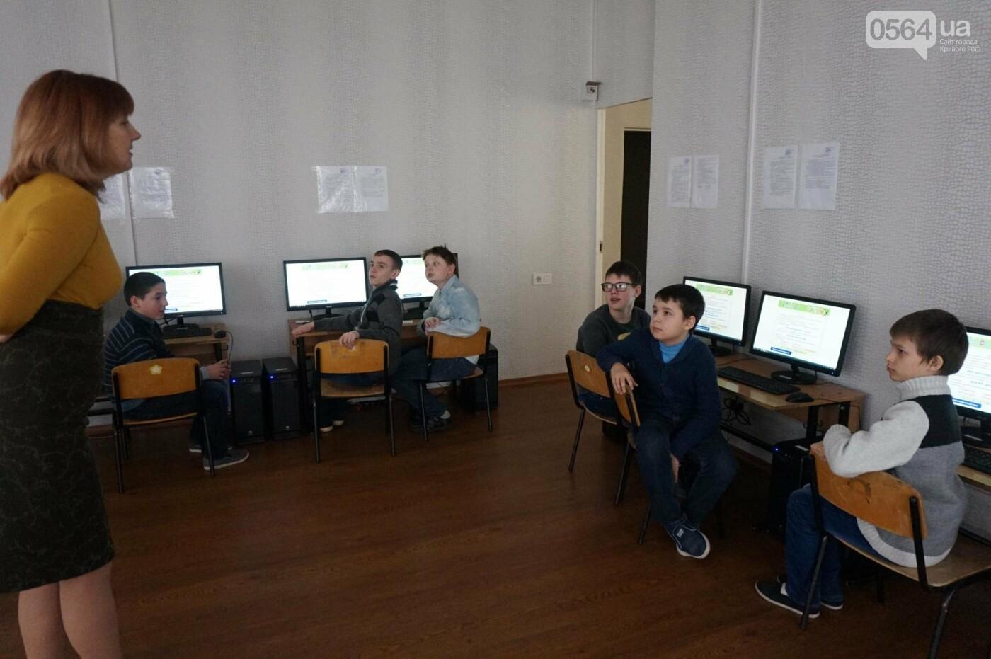 Приближаясь к Европе: Как в школах Кривого Рога внедряют инклюзию (ФОТО), фото-32