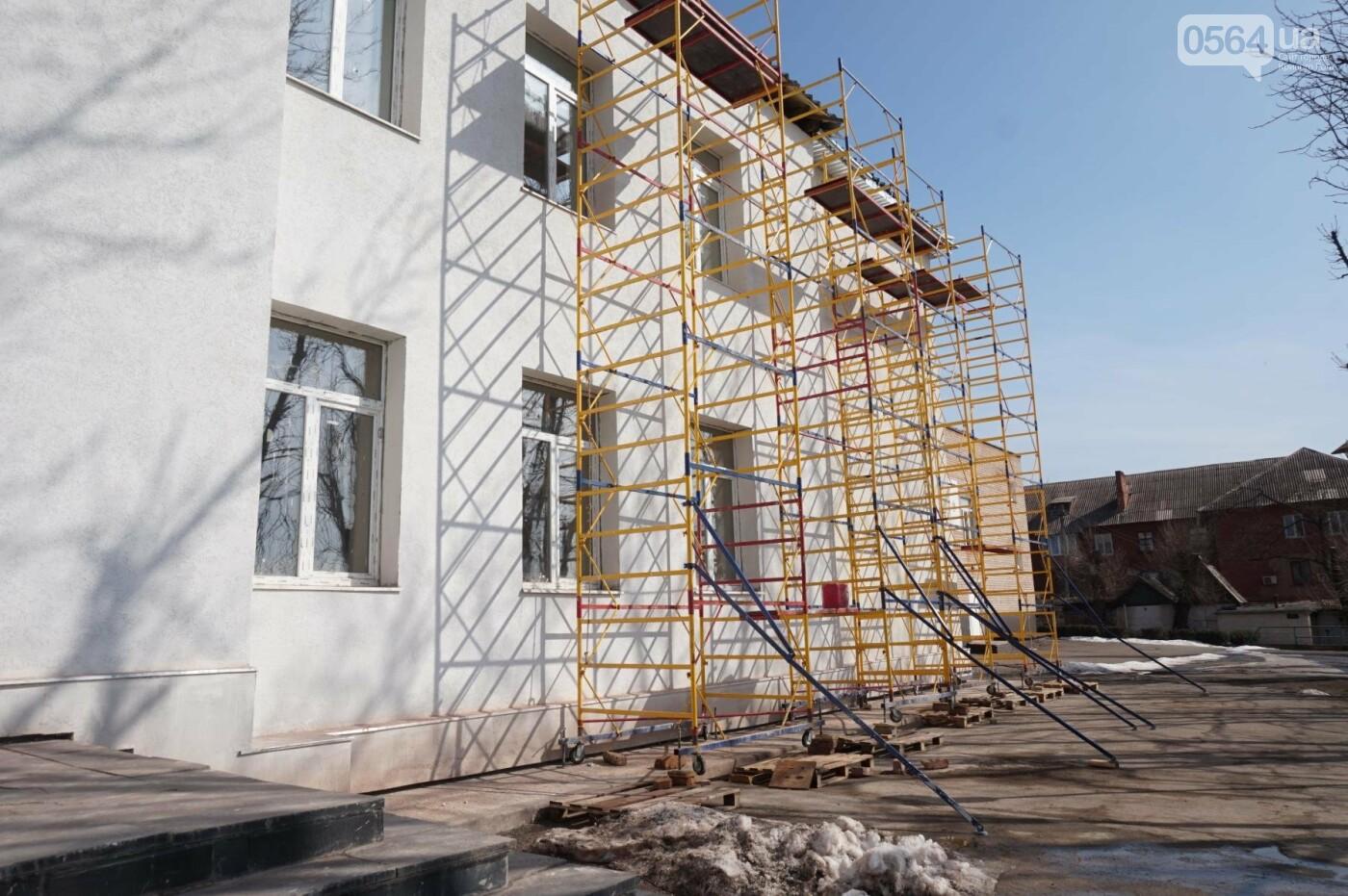 Приближаясь к Европе: Как в школах Кривого Рога внедряют инклюзию (ФОТО), фото-38