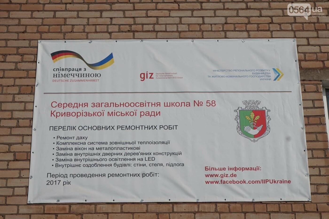 Приближаясь к Европе: Как в школах Кривого Рога внедряют инклюзию (ФОТО), фото-36