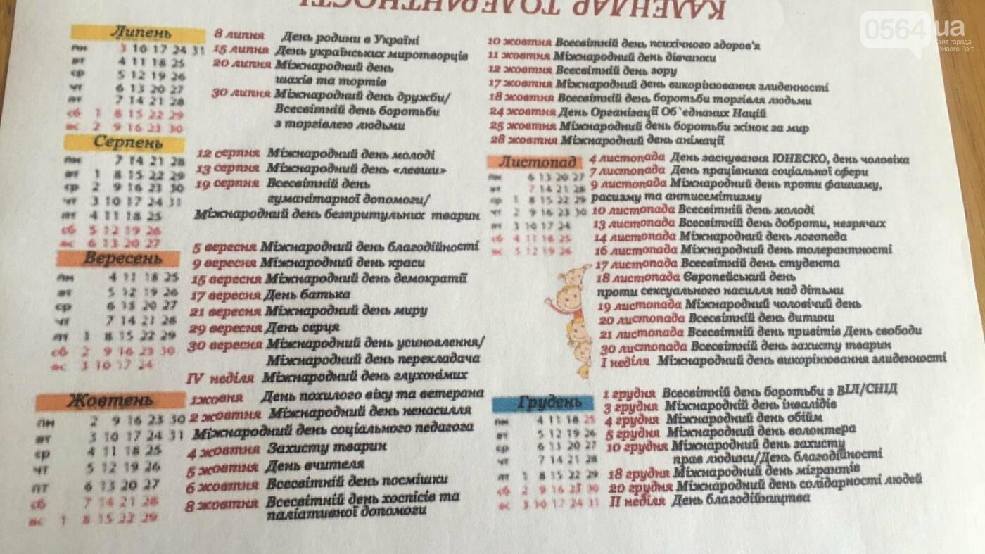 Приближаясь к Европе: Как в школах Кривого Рога внедряют инклюзию (ФОТО), фото-3