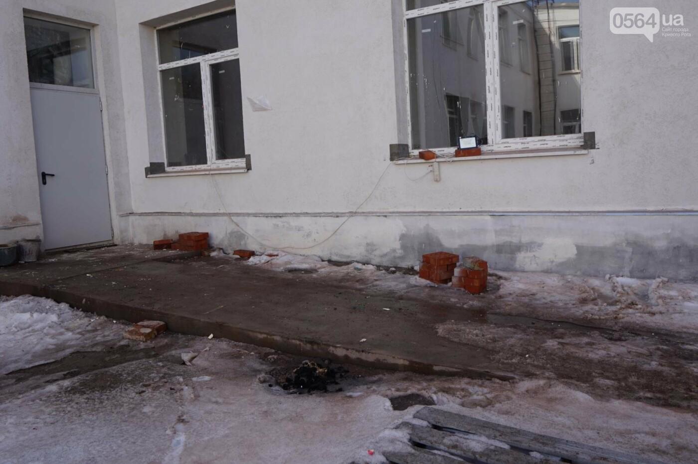 Приближаясь к Европе: Как в школах Кривого Рога внедряют инклюзию (ФОТО), фото-45