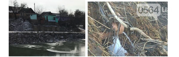 Не успели в Кривом Роге расчистить балку, как местные жители начали сбрасывать в реку мусор  (ФОТО), фото-1