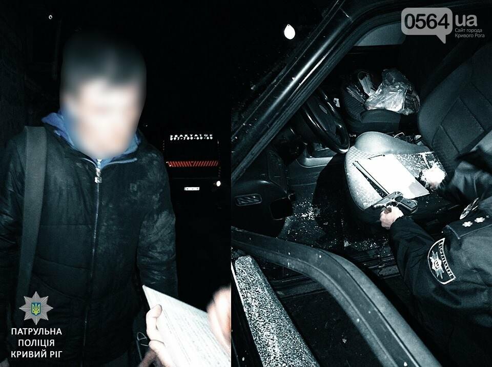 Криворожские патрульные задержали водителя с пистолетом, пытавшегося скрыться на машине и пешком (ФОТО), фото-1