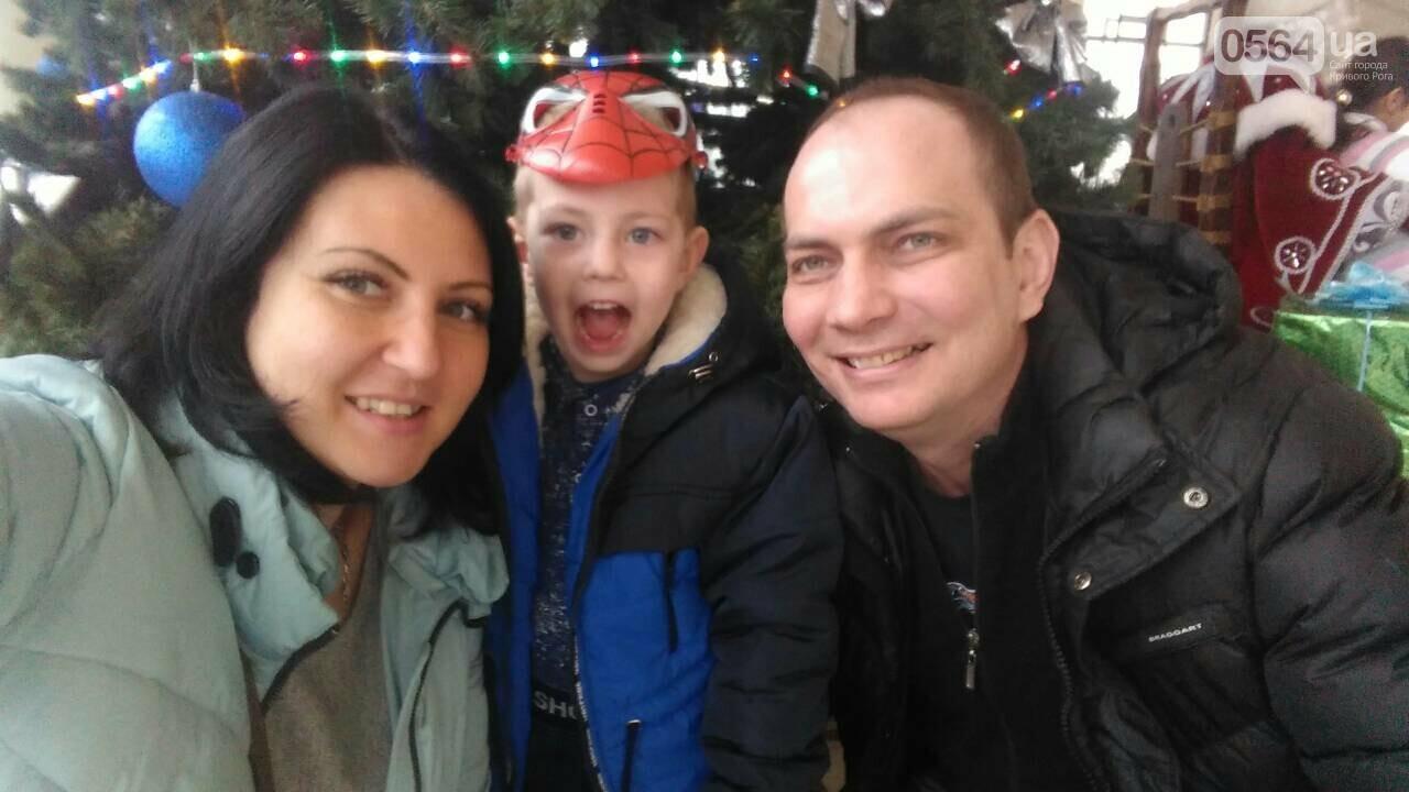 Криворожанка просит помочь спасти ее сына, которому поставили страшный диагноз (ФОТО), фото-3
