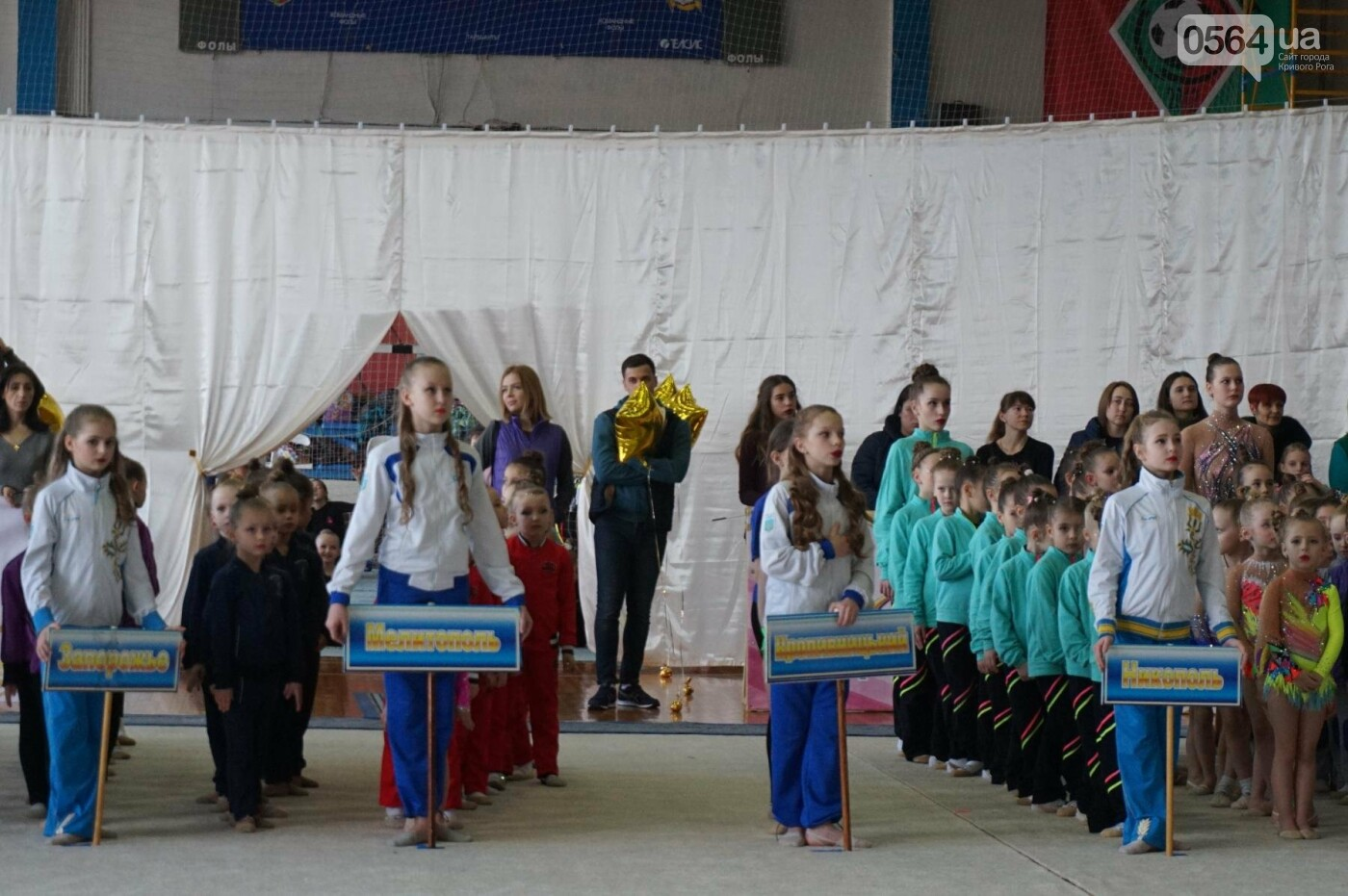 Праздник красоты и грации состоялся в Кривом Роге (ФОТО), фото-34