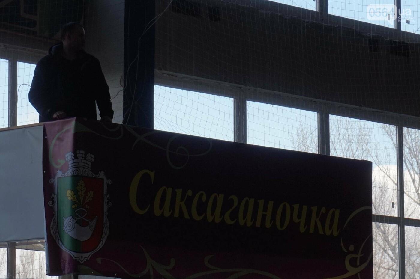 Праздник красоты и грации состоялся в Кривом Роге (ФОТО), фото-5