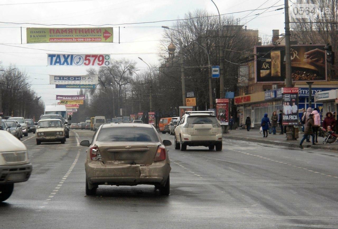 "ДТП в Кривом Роге: на светофоре  ""Kia""  влетел в ""Chevrolet"" (ФОТО), фото-6"
