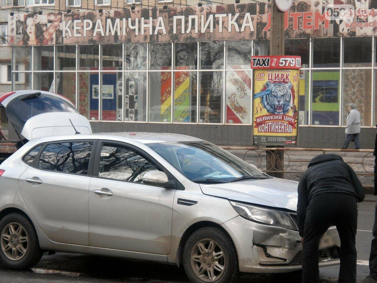 "ДТП в Кривом Роге: на светофоре  ""Kia""  влетел в ""Chevrolet"" (ФОТО), фото-7"