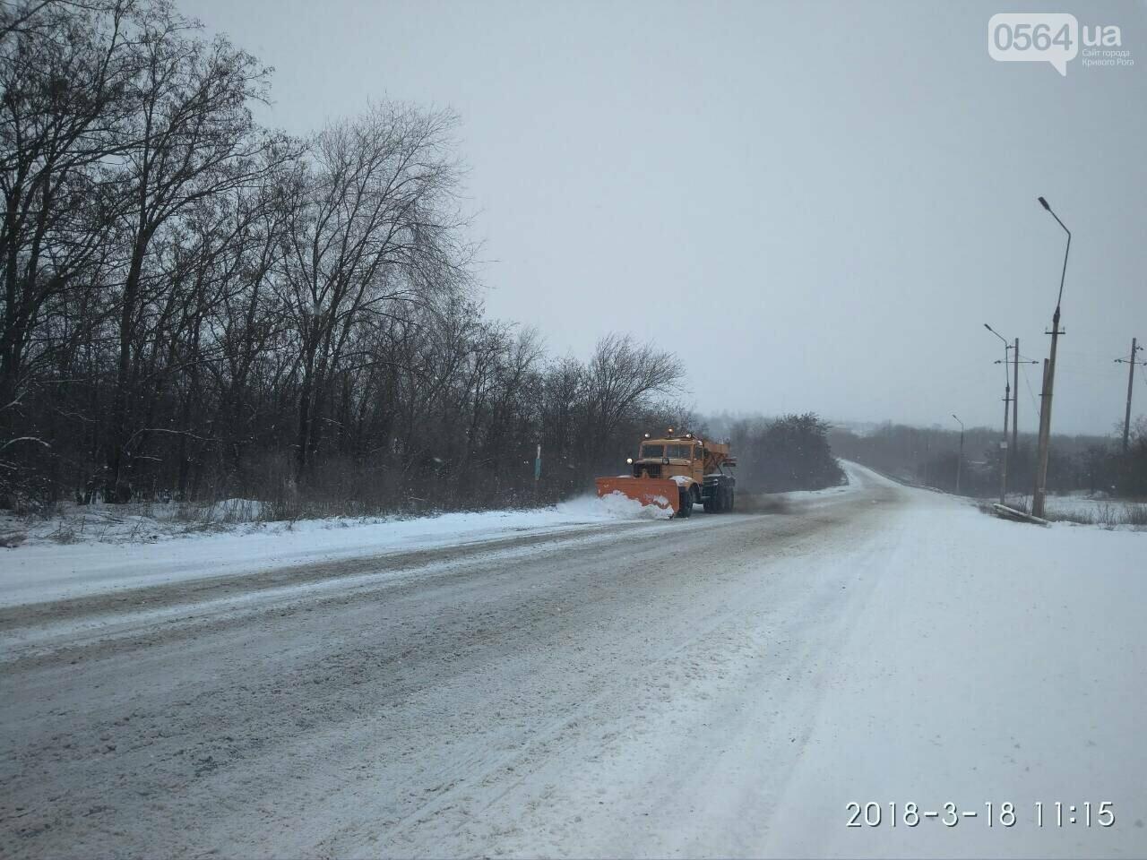 САД: Проезд по автодорогам Днепропетровщины обеспечен. Но снег усилился (ФОТО), фото-2