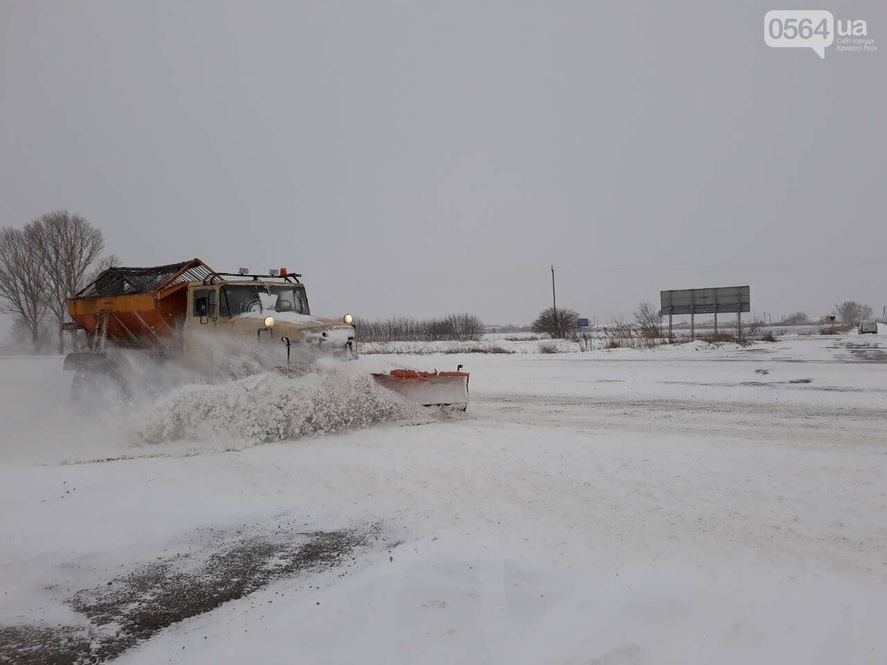 САД: Проезд по автодорогам Днепропетровщины обеспечен. Но снег усилился (ФОТО), фото-1